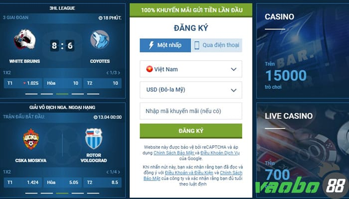 1xbet giao diện